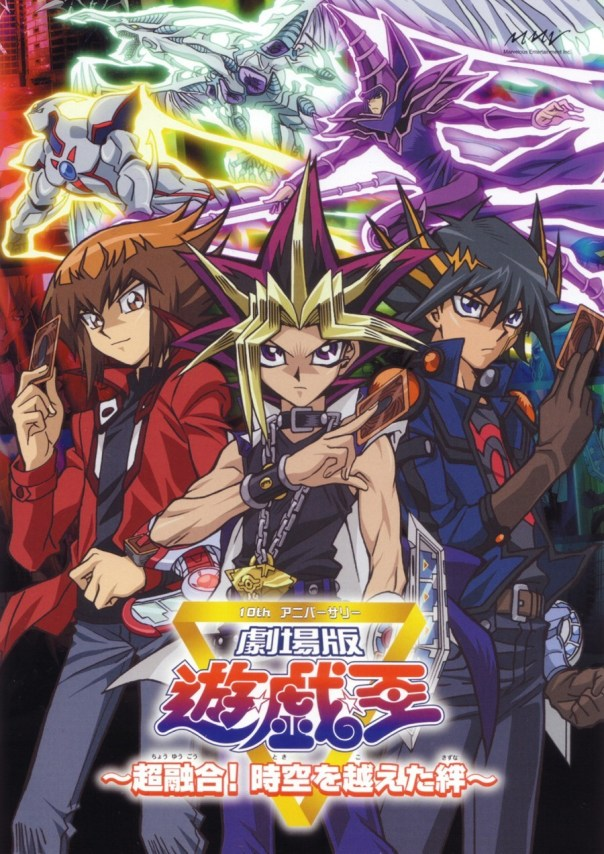yu-gi-oh-10th-anniversary-movie-bonds-beyond-time.20902