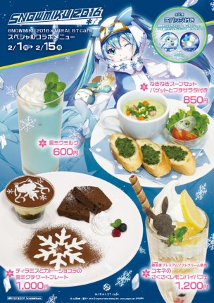 Snow Miku X MIRAI.ST cafe Menu