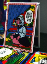 Chiaki Harada Mirror