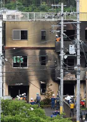 Aftermath | Photo Credit: The Kyoto Shimbun